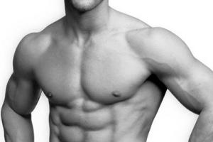 La motivation et la musculation